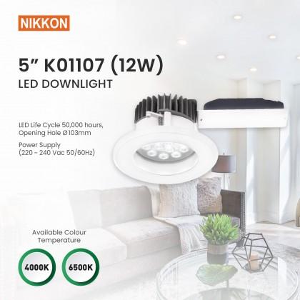 NIKKON 5 INCH LED DOWNLIGHT 12W 4000K (White) & 6500K (Daylight) [K01107]