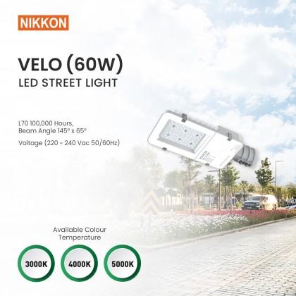 NIKKON VELO LED Street Lantern